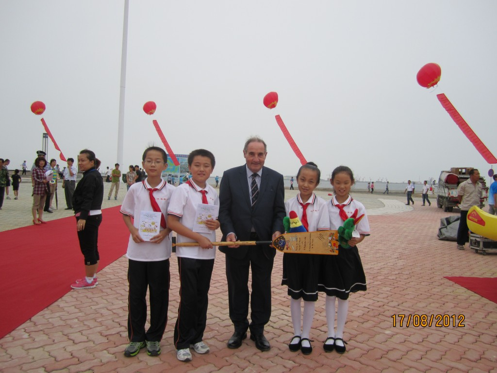 Bell Boat Presentation in Weifang China